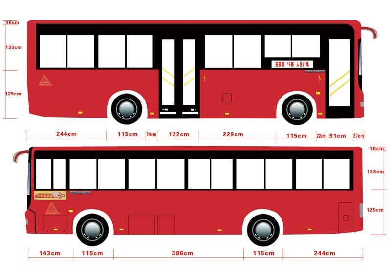 始发站:安庆路 终点站:人民广场 线路长度:12(公里) 平均站距:0.4(公里) 车身长度:10米 车型:*** 线路配车:20(辆) 日载客行驶里程:4992(公里) 行车间隔:高峰5(分) 平峰6(分) 单程运行时间:45(分) 线路级别:A++